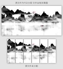 新中式抽象意境水墨山水画