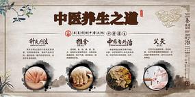 中国风中医养生文化展板模版