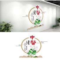 中式中医文化墙设计