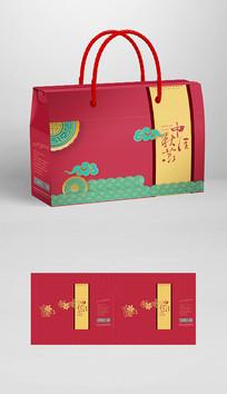 2020中秋手提礼盒包装平面图
