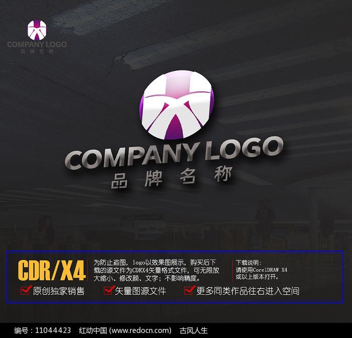 HX字母LOGO设计图片