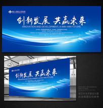 IT科技背景展板模板
