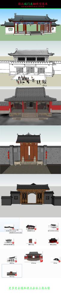 城门类su建筑模型