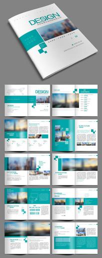 大气企业画册宣传册设计模板