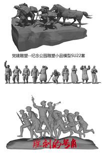 纪念公园雕塑小品