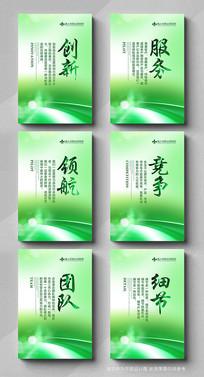 绿色车间标语展板设计