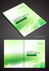 绿色封面画册封面设计