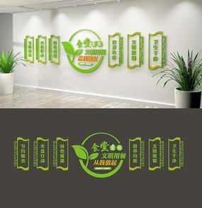 绿色食堂校园文化墙学校餐厅背景墙