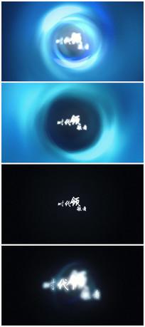 时尚旋涡logo演绎logo视频模板