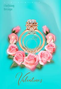 唯美珠宝设计海报