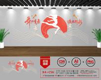 舞动青春舞蹈文化墙