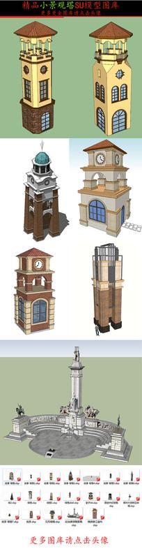 小景观塔SU模型