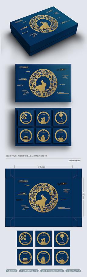 原创蓝色简约高端大气中秋月饼包装礼盒