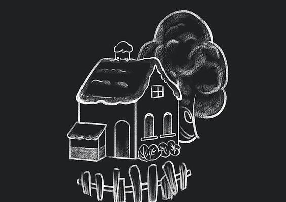 原创手绘黑板风插画房子栅栏素材PSD