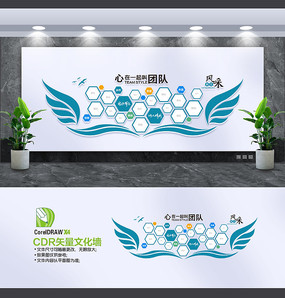 创意企业文化墙照片墙