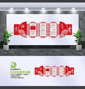 党建活动室党建文化墙设计