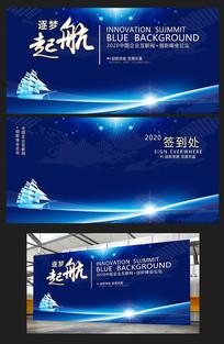 大气企业互联网商业蓝色科技背景板