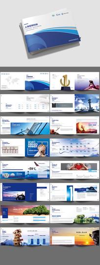 大气原创横版企业宣传画册设计