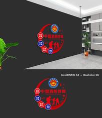 大气中国消防救援队文化墙