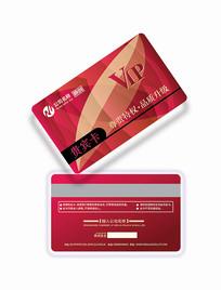 高端红色VIP卡矢量模板