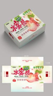高端精美时尚水蜜桃包装礼盒