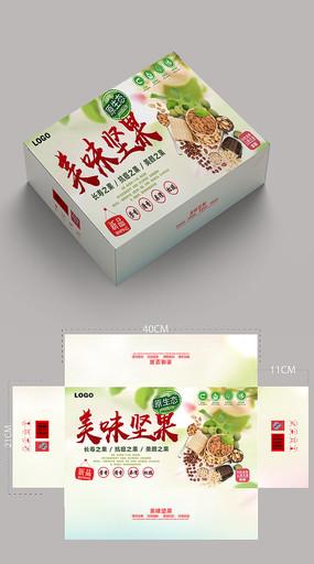 高端时尚美味坚果包装盒礼盒设计