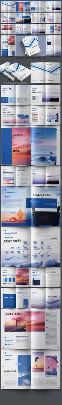 高端原创企业画册设计
