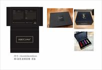 黑色化妆品包装盒