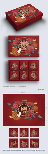 红色高端时尚中秋月饼包装礼盒