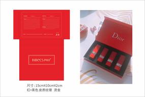 红色化妆品包装盒