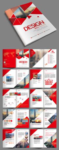 红色科技企业画册宣传册