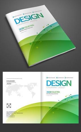 绿色画册封面设计模板