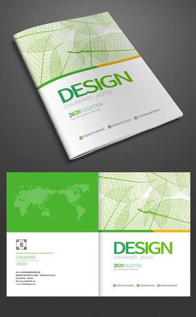 绿色树叶画册封面