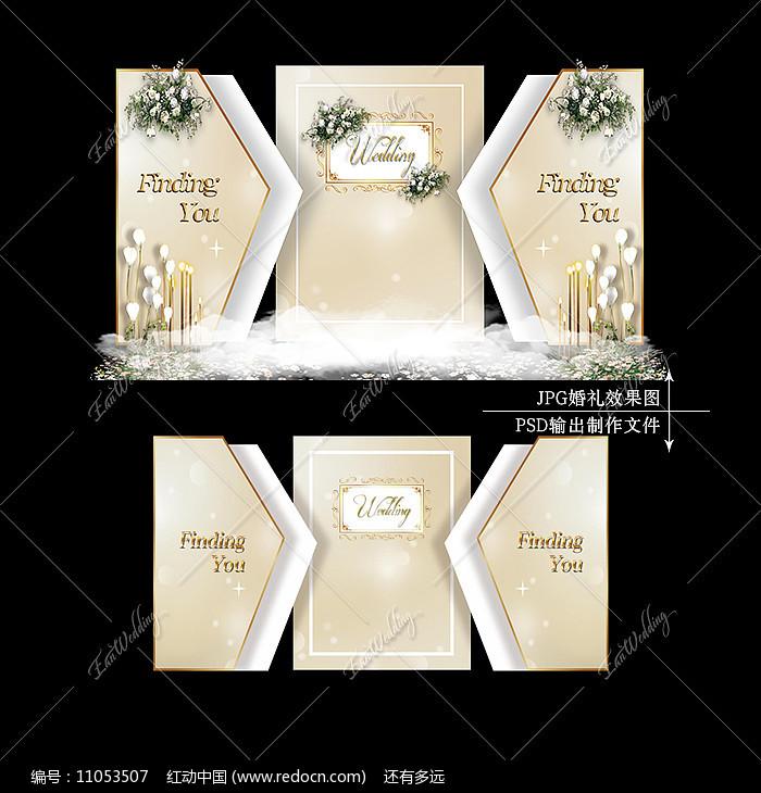 香槟色婚礼效果图设计白金色婚庆迎宾区背景图片