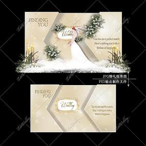 香槟色婚礼效果图设计简单大气婚庆迎宾区