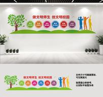 学校校园宣传标语文化墙