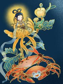 原创汉服女孩合十赏菊尝蟹节气秋天国潮卡通