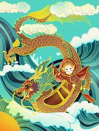 原创男孩划桨赛龙舟端午节日国潮卡通