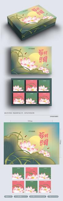 原创唯美中国风国画荷叶中秋月饼包装礼盒