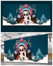 原创中国风国潮京剧戏曲文化海报