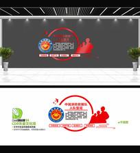 中国消防救援队入队誓词文化墙