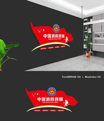 中国消防救援队文化墙