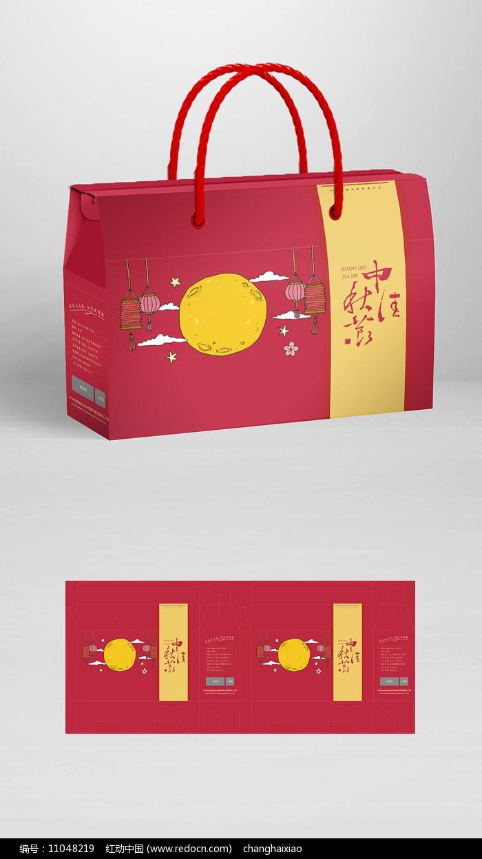 中秋节国潮礼盒包装平面图图片