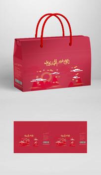 中秋节红色礼盒包装平面图