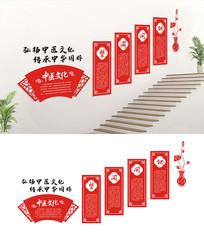 中医文化馆楼梯文化墙