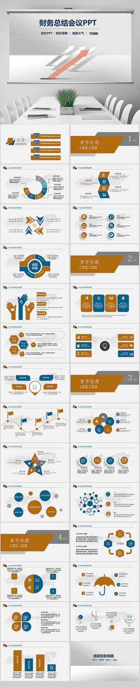 财务部财务数据分析统计报告工作总结PPT