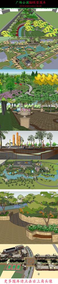 广场公园SU模型