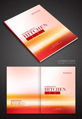 红色高档画册封面模板