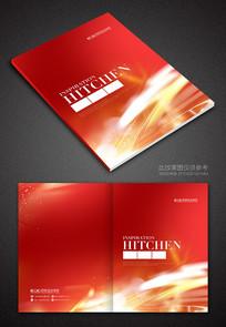 红色宣传画册封面模板