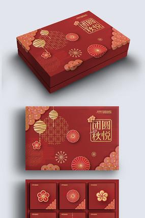 简洁高端中秋月饼包装礼盒